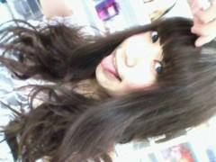 朝倉みかん 公式ブログ/私の夢…聞いて! 画像1