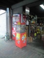 浅香・ジェット(覆面☆食堂) 公式ブログ/なんか安心・・・ 画像1