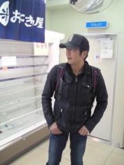 清水宏次朗 公式ブログ/あと7日 画像1