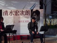 清水宏次朗 公式ブログ/年内、最後です 画像2