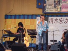 清水宏次朗 公式ブログ/土/日は暑かったーぁ。 画像1