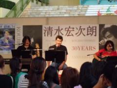 清水宏次朗 公式ブログ/感謝・お礼! 画像3