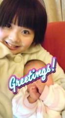 河井夕菜 公式ブログ/あけましておめでとうございます ご祈祷行 画像2