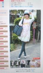 河井夕菜 公式ブログ/ファッションサイトの読者モデルさせて頂きました★手作り時計のった〜〜 画像2
