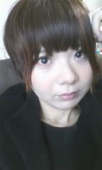 河井夕菜 公式ブログ/携帯から 画像1