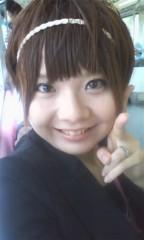 河井夕菜 公式ブログ/これから面接です( ̄∀ ̄) 画像1