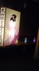河井夕菜 公式ブログ/大山 灯籠祭りに行ってきました!山登り!ヽ(´ー`)ノ 画像3