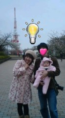 河井夕菜 公式ブログ/極寒の桜〜(o≧∇≦)o★!お花見パート2 画像1