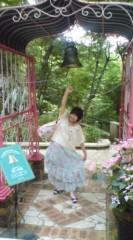 河井夕菜 公式ブログ/箱根のガラスの森、煌めくブェネチアンガラス展に行きました〜(^ 画像2