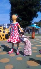 河井夕菜 公式ブログ/十和田市現代美術館! その2 画像3
