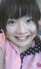 河井夕菜 公式ブログ/明日は収録♪ 画像1