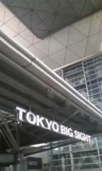 河井夕菜 公式ブログ/ゲームショー決定♪&疲れた!(°□°;)そして明日グラビア撮影 画像1