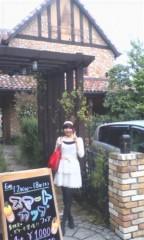 河井夕菜 公式ブログ/近所周り→ケーキカフェ〜♪→ 夕方から会社〜( ̄○ ̄;) 画像3