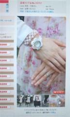 河井夕菜 公式ブログ/ファッションサイトの読者モデルさせて頂きました★手作り時計のった〜〜 画像1