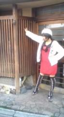 河井夕菜 公式ブログ/結婚記念日〜( ̄□ ̄;)♪♪ 画像2