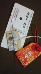 河井夕菜 公式ブログ/あけましておめでとうございます ご祈祷行 画像3