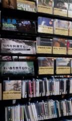 河井夕菜 公式ブログ/地元〜(°□°;)DVD 画像2