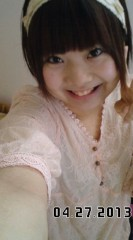 河井夕菜 公式ブログ/最近のファッション♪ 画像1