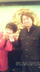 河井夕菜 公式ブログ/四五六菜館♪♪(^o^)横浜中華街〜(´・ω・`)ユーストリーム撮 画像3