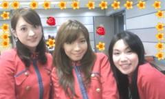 河井夕菜 公式ブログ/金スマ赤服みてね♪あんど 明日から東北!( ̄○ ̄;) 画像1