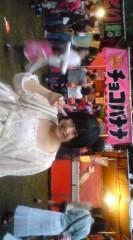 河井夕菜 公式ブログ/今日で9ヶ月★ お祭り行ってきました! 画像1