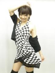 河井夕菜 公式ブログ/Yahoo!タレントチャリティーオークションに参加させて頂いてます 画像1
