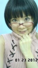 河井夕菜 公式ブログ/ヤフーチャリティーオークション 出品中です(☆o☆) ♪ 画像1