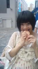 河井夕菜 公式ブログ/ピンクのたい焼き♪いちごミルク! 画像2