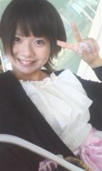 河井夕菜 公式ブログ/撮影→六本木ミッドタウンでパーティー(≧ 画像1