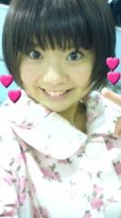 河井夕菜 公式ブログ/おっはよん♪ 3時半起きでしゅっぱーつ♪♪(^o^) 画像1