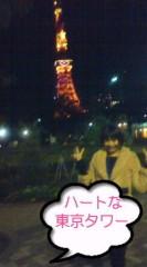 河井夕菜 公式ブログ/放浪の民してます(´・ω・`)温泉いってきた!明日も始発★ ミ 画像3