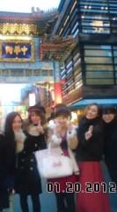 河井夕菜 公式ブログ/四五六菜館♪♪(^o^)横浜中華街〜(´・ω・`)ユーストリーム撮 画像1