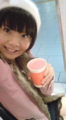 河井夕菜 公式ブログ/ザクロエキスで疲労回復?!(¥△¥;) 化粧して寝る気まんまん 画像2