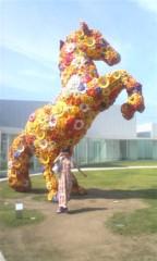 河井夕菜 公式ブログ/十和田市 現代美術館に行ってきました〜♪( ̄○ ̄;) 画像1