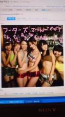 河井夕菜 公式ブログ/6月頃写真集がでるよ〜(´・ω・`)!(≧▽≦)ゞ 画像3
