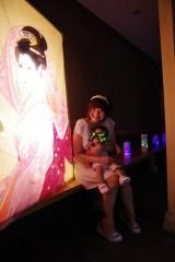 河井夕菜 公式ブログ/大山 灯籠祭りに行ってきました!山登り!ヽ(´ー`)ノ 画像1