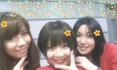 河井夕菜 公式ブログ/金スマ赤服みてね♪あんど 明日から東北!( ̄○ ̄;) 画像2