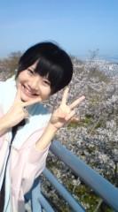 河井夕菜 公式ブログ/湘南平にお花見に行きましたぁ〜( ̄□ ̄;)!!♪♪(^.^) 画像3