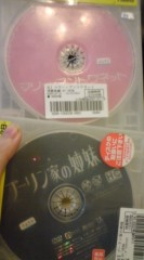 河井夕菜 公式ブログ/DVD〜( ̄□ ̄;)!! 画像1