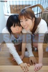 河井夕菜 公式ブログ/セクシーぐらびあん撮影会@ミスティ♪募集中 画像2