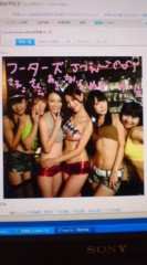 河井夕菜 公式ブログ/週刊誌グラビア 女の子同士でエロセクシー掲載されまーす♪(^o^) 画像2