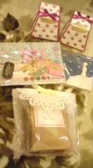 河井夕菜 公式ブログ/DVD頂きました♪(^o^)★ (☆o☆) 星ミュージアムのお土産♪♪ 画像1