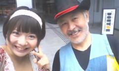 河井夕菜 公式ブログ/倉木麻衣さんのパパとパチリ!映画の御挨拶 画像3