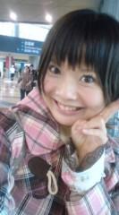 河井夕菜 公式ブログ/東京ビッグサイトなう。 画像1