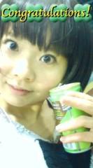 河井夕菜 公式ブログ/メルヘンの森に行ってきまうす〜ヽ(´ー`)ノ 画像1