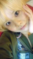 河井夕菜 公式ブログ/お風呂入る〜(´・ω・`)メイク落としたくないなぁ 画像1