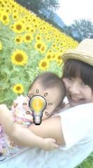 河井夕菜 公式ブログ/座間のひまわり畑に行ってきました!(^o^) 画像2