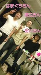 河井夕菜 公式ブログ/Rise美容室の皆様有り難うございました! 画像1