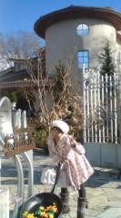 河井夕菜 公式ブログ/星の王子様ミュージアム〜(´・ω・`)満席でレストラン入れず! 画像1