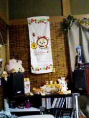 白熊凌子(R JEWEL GIRLS) 公式ブログ/リラックマっ♪ 画像1